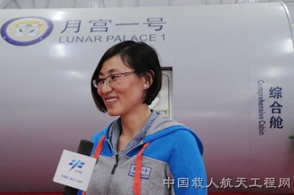 "Wang Minjuan, one of three Chinese ""biospherians"" to live 105 days within the Lunar Palace 1."