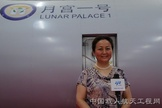 Chief architect of Lunar Palace 1, Liu Hong of the Beijing University of Aeronautics and Astronautics.