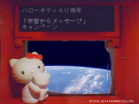 Hello Kitty enjoys a space ride in this still from a Sanrio Co., Ltd., YouTube video calling for submissions for messages from space to celebrate the 40th anniversary of Hello Kitty.