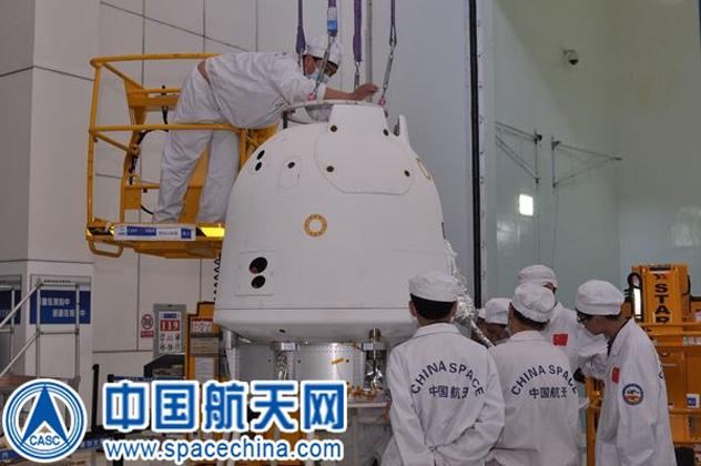 China Return Capsule