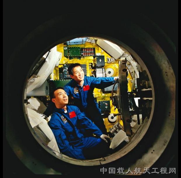 China's First Astronaut, Yang Liwei