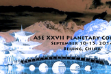 Poster for Planetary Congress, hosted by China's Manned Space Agency in cooperation with the Association of Space Explorers (ASE)