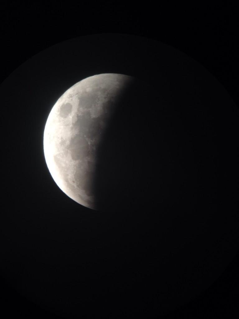Lunar Eclipse from Adler Planetarium: Oct. 8, 2014
