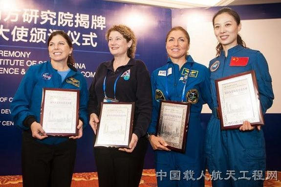 Former NASA astronauts Mary Ellen Weber and Susan Helms, private space explorer and entrepreneur Anousheh Ansari, and Chinese astronaut Wang Yaping.