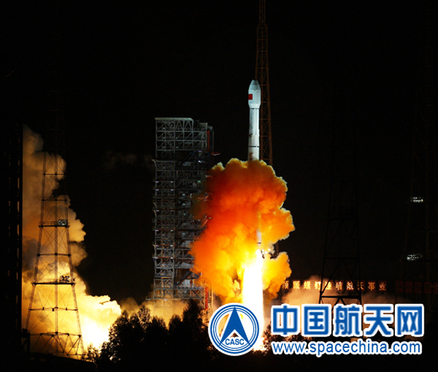 China Launches Its First Round-trip Mission to the Moon