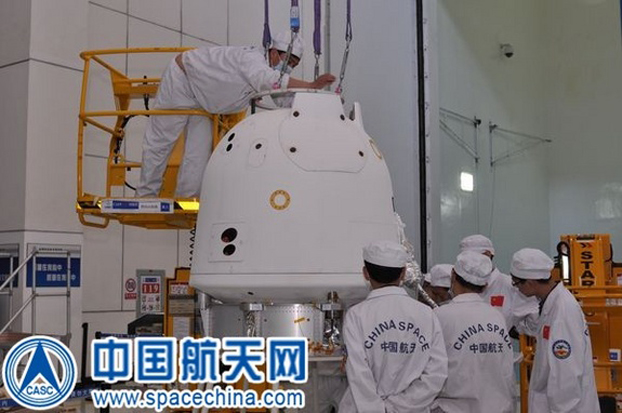 Chinese Moon Probe Returns to Earth