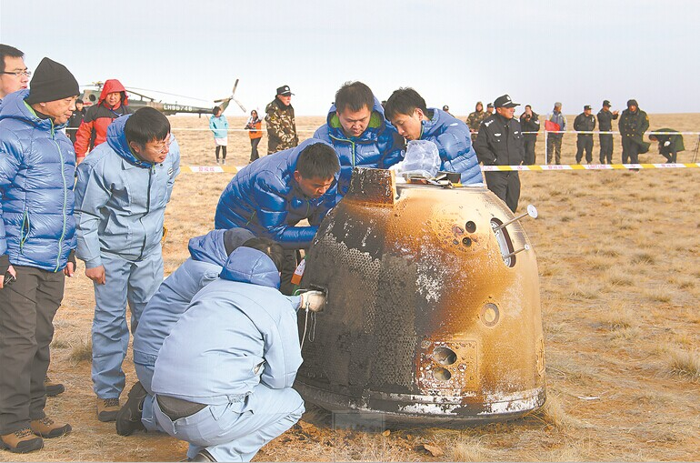 China's Lunar Test Capsule After Landing