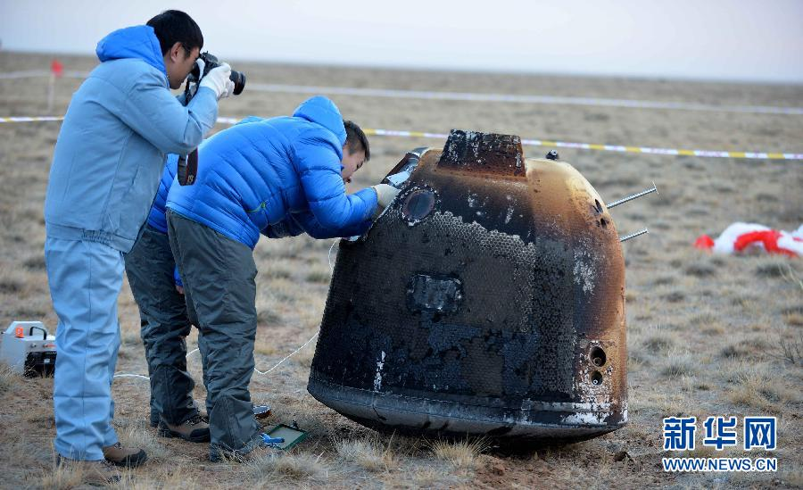 China's Lunar Test Capsule After Landing 2