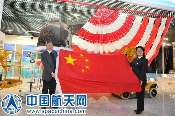 A recent ceremony in China showcased the automated re-entry capsule that flew a circumlunar trajectory and returned to Earth under parachute. The capsule housed various items, including the Chinese flag.