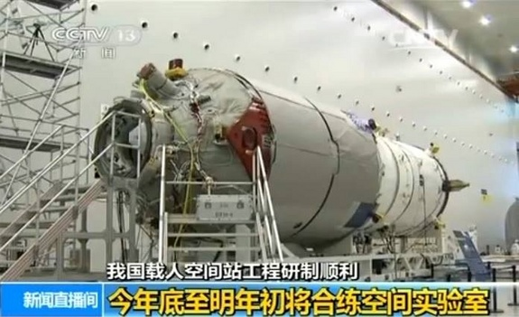 China is readying the Tiangong 2 space lab for liftoff around 2016. Once in orbit, it would be followed by the piloted Shenzhou 11 spacecraft and a Tianzhou cargo vessel that will rendezvous with the lab.