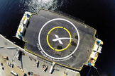 "SpaceX's autonomous spaceport drone ship, called ""Just Read the Instructions,"" is designed to be an offshore landing pad for the company's Falcon 9 rocket. The drone ship is named after the sentient colony ship from the novels of science fiction author Iain M. Banks."