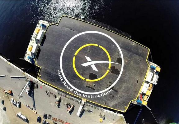 spacex-rocket-landing-drone-ship.jpg
