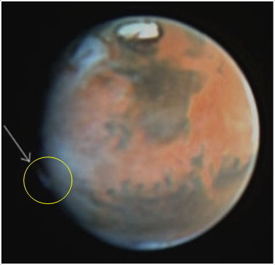 A plumelike feature was observed on Mars on May 17, 1997, by the Hubble Space Telescope. It is similar to the features detected by amateur astronomers in 2012, although it appeared in a different location.