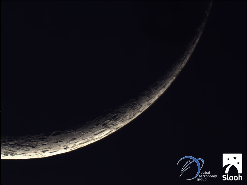 Chinese New Year: How to See the New Moon Live Online Thursday