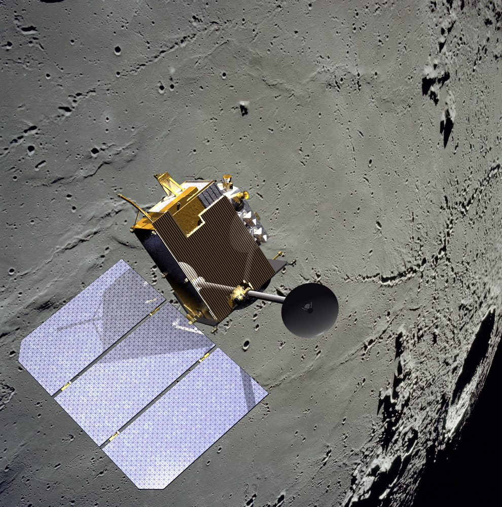 Illustration of NASA's Lunar Reconnaissance Orbiter