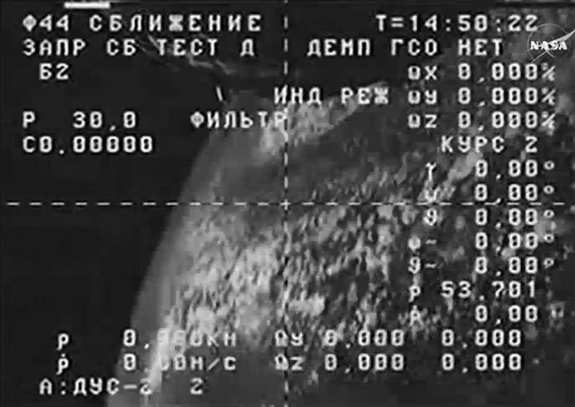 This image is a still from a video camera aboard Russia's Progress 59 cargo ship that showed the vehicle clearly spinning in orbit on April 28, 2015, shortly after its launch. Russian engineers are working to regain control of the unmanned spacecraft.