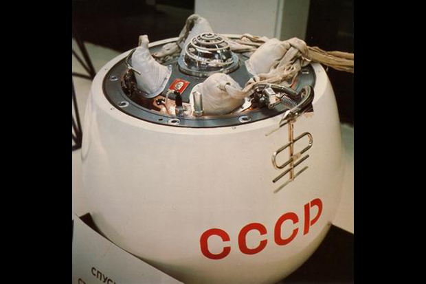 Venera 7, 1st to Send Data from Venus Surface, Launched 45 Years Ago