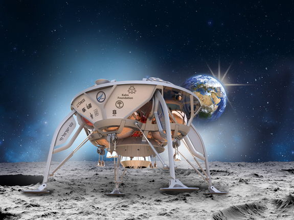 Artist's illustration of SpaceIL's newly designed robotic lander on the moon.