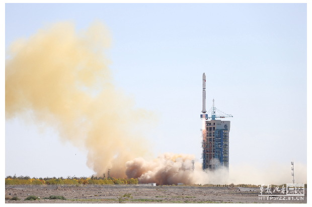 China Launches High-Resolution Commercial Imaging Satellite