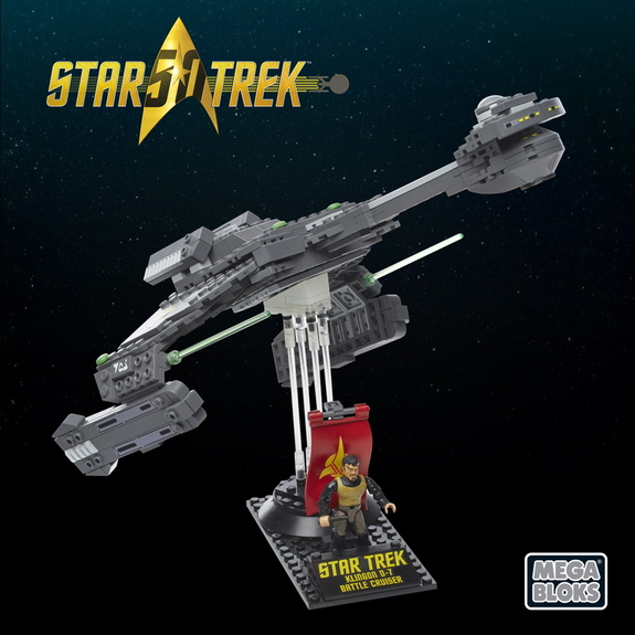 "A look at the Mega Bloks Klingon D-7 Battle Cruiser, set to be released in fall 2016 during the 50th anniversary of ""Star Trek."""
