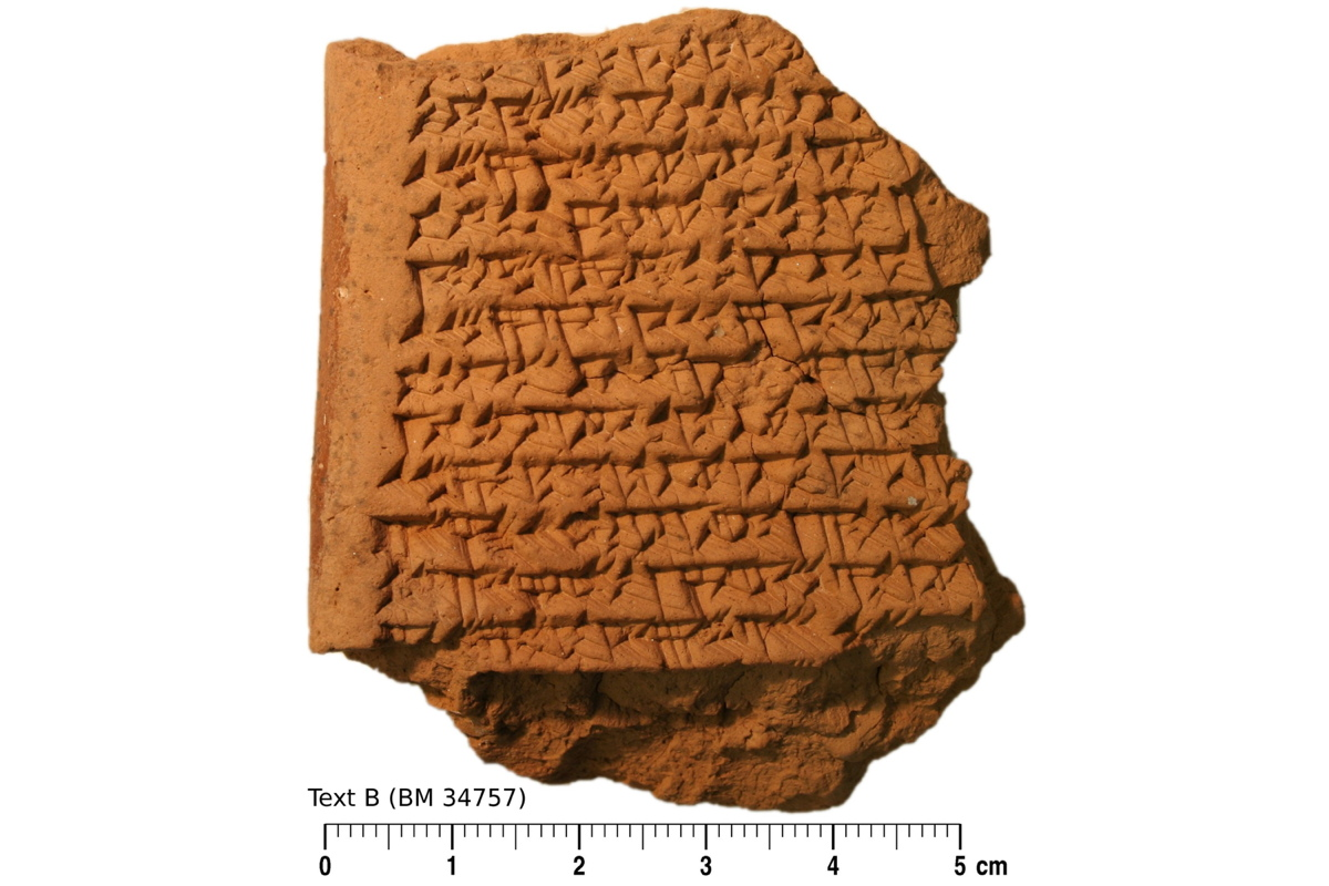 Ancient Astronomy: Babylonians Used Surprising Math Leap to Track Jupiter