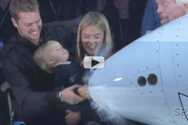 At SpaceshipTwo Christening, Sarah Brightman Sings Happy Birthday | Video