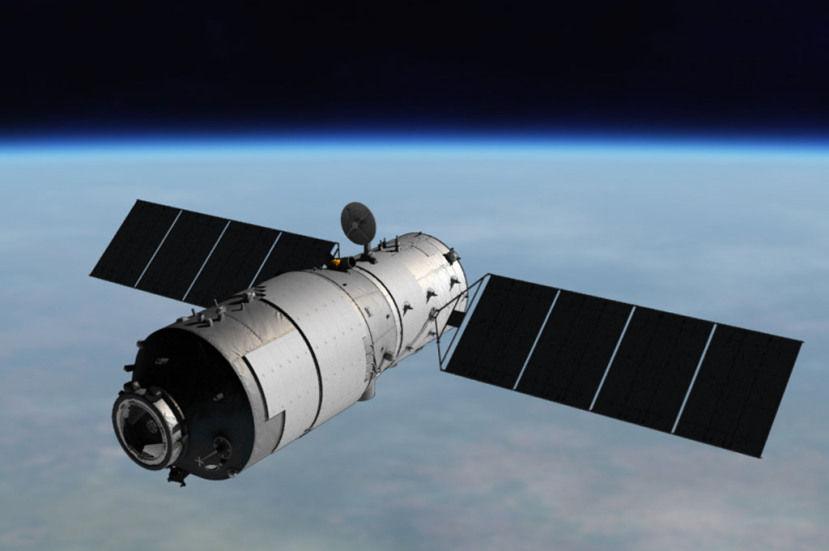 Tiangong-1 in Earth
