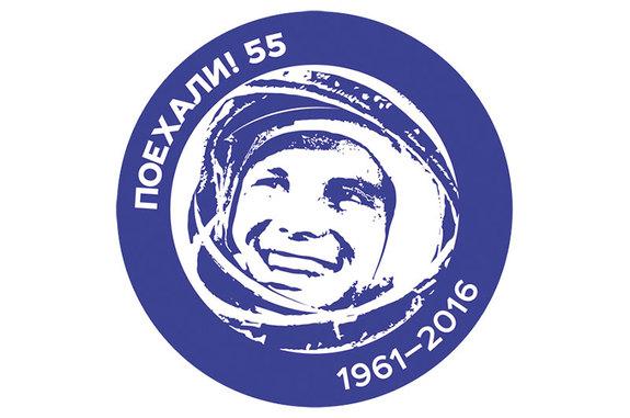 """The """"Year of Yuri Gagarin"""" logo reads """"POYEKHALI! [GO!] 55."""""""