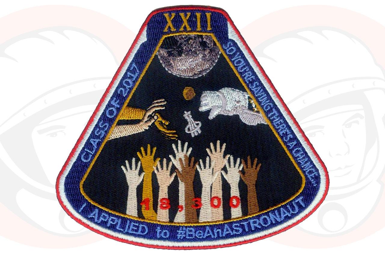 Yuri's Night #BeAnAstronaut Patch