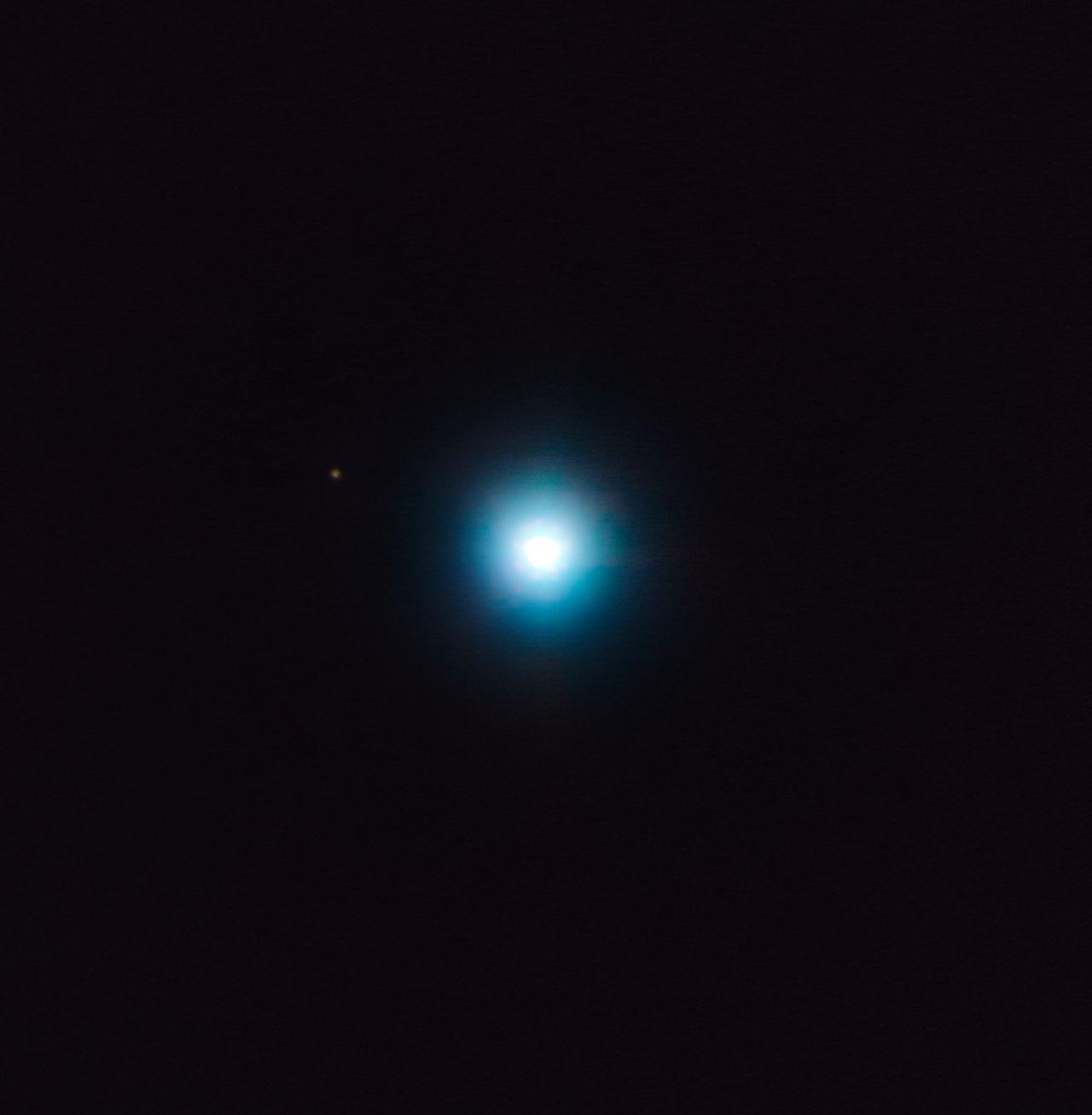 Фотографија од вонземски свет оддалечен 1200 светлински години