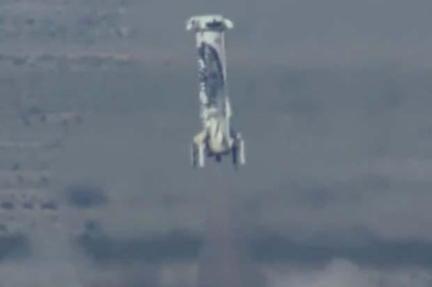 Touchdown! Blue Origin Rocket Lands After Launching Capsule | Video