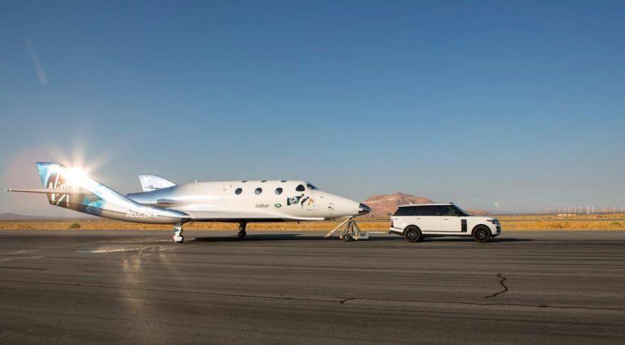 SpaceShipTwo tow test