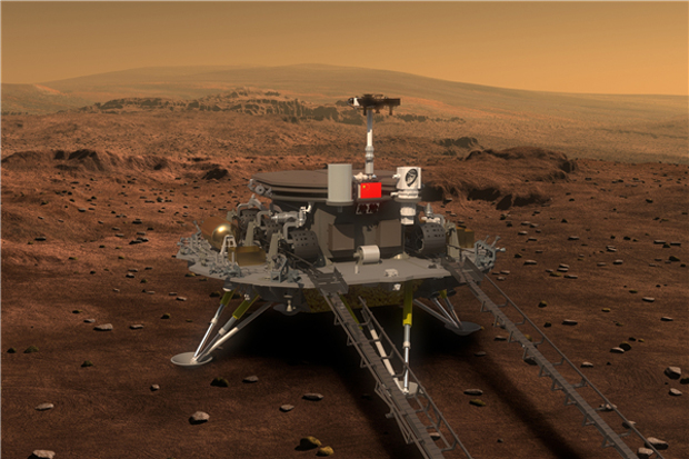 China Unveils Mars Rover Design, Launches Name Search