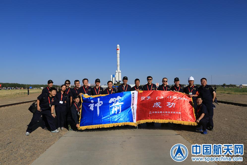 Saluting Tiangong-2
