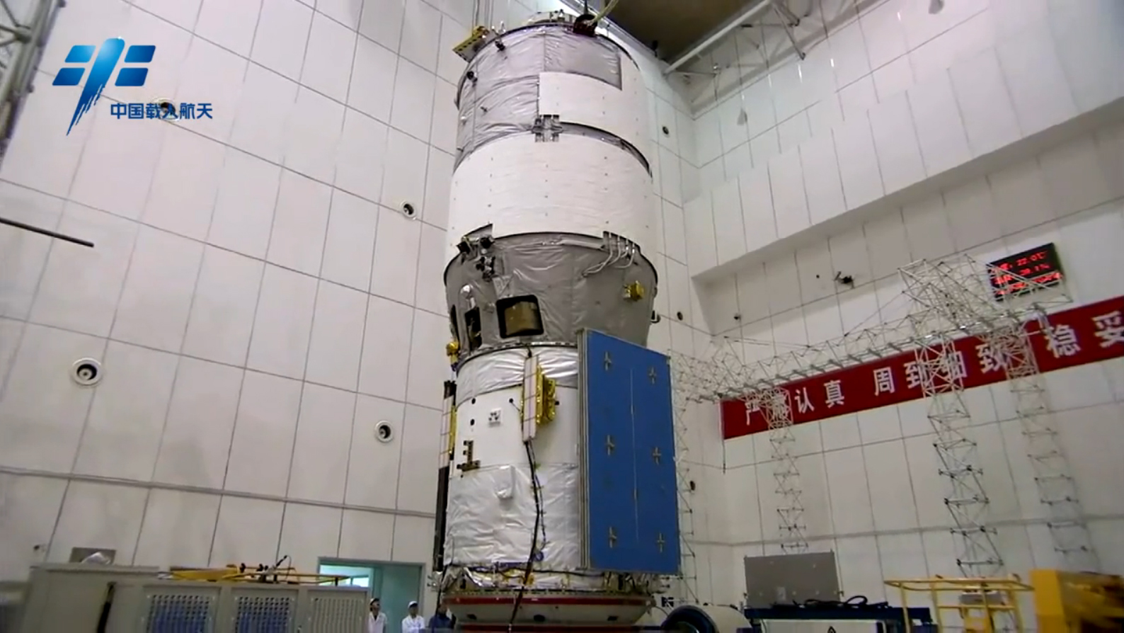 China's Tiangong-2 Space Lab Mission in Pictures