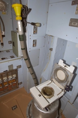 astronauts pee toilet - photo #6