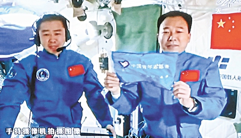 Cargo vessel to visit Chinese space lab