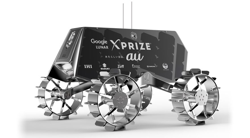 Japanese Google Lunar X Prize Team Finds New Ride to the Moon